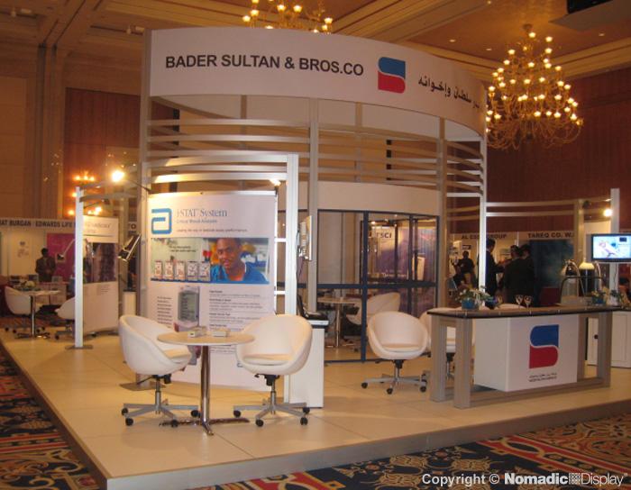 Bader Sultan & Bros. Co