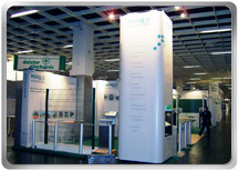 Rent Trade Show Display in Germany